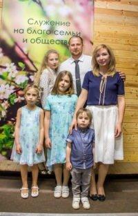 Семья пастора